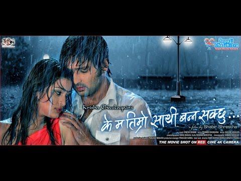 K Ma Timro Sathi Banna Sakchhu (Nepali Movie)