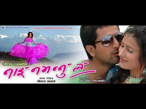 Nai Nabhannu La (Full Movie)