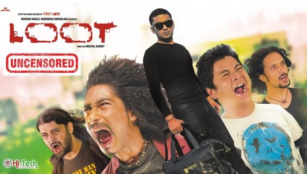 LOOT (Full Movie)