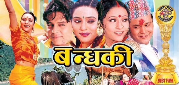 Nepali Movie Bandhaki