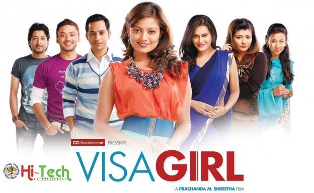 Visa Girl (Full Movie)