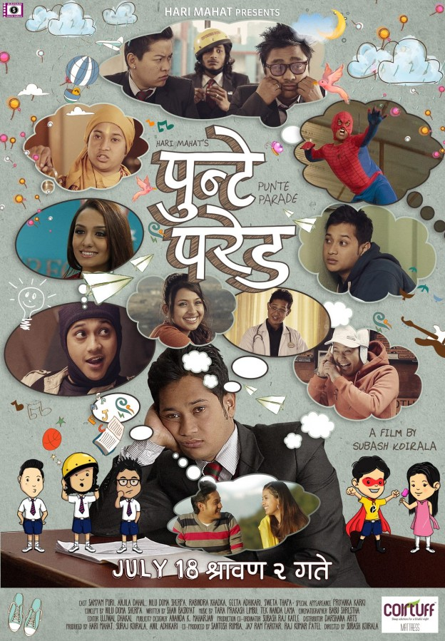Full Nepal Movie: PUNTE PARADE (2014)