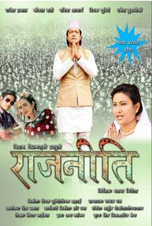 Nepali Full Movie: RAAJNEETI (2013)