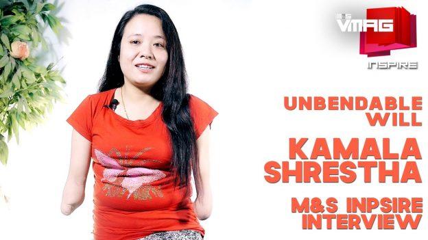 M&S INSPIRE: Unbendable Wind Kamala Shrestha