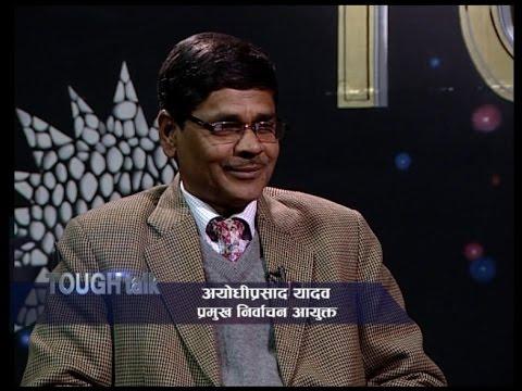 Tough Talk With Ayodhi Prasad Yadav