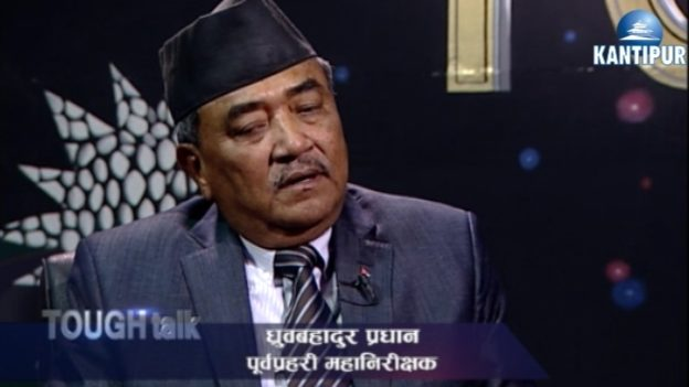Tough Talk With Dhurba Bahadur Pradhan