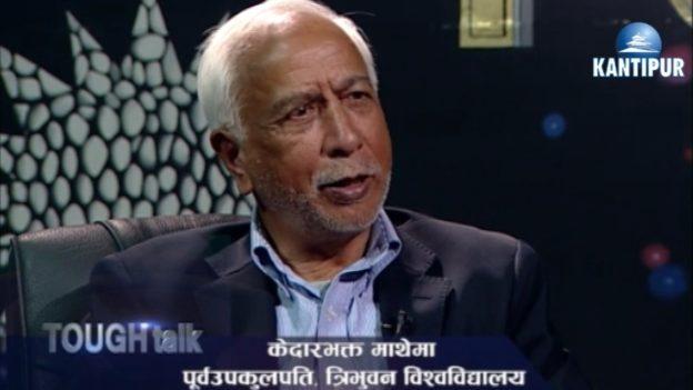 Tough Talk With Kedar Bhakta Mathema